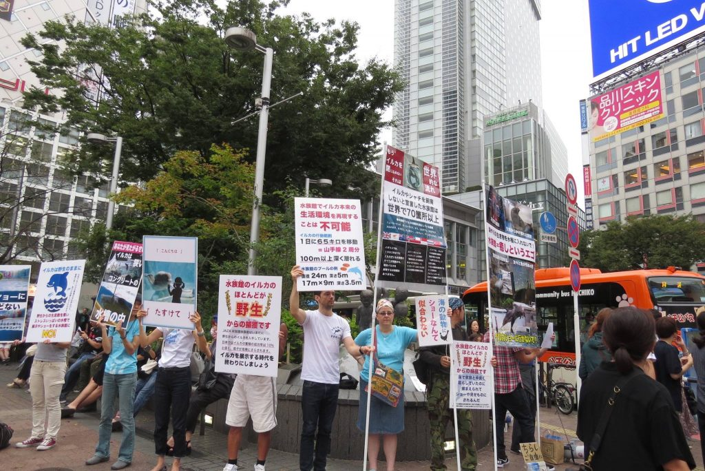 Manif Animal Rights Center - Tokyo 2