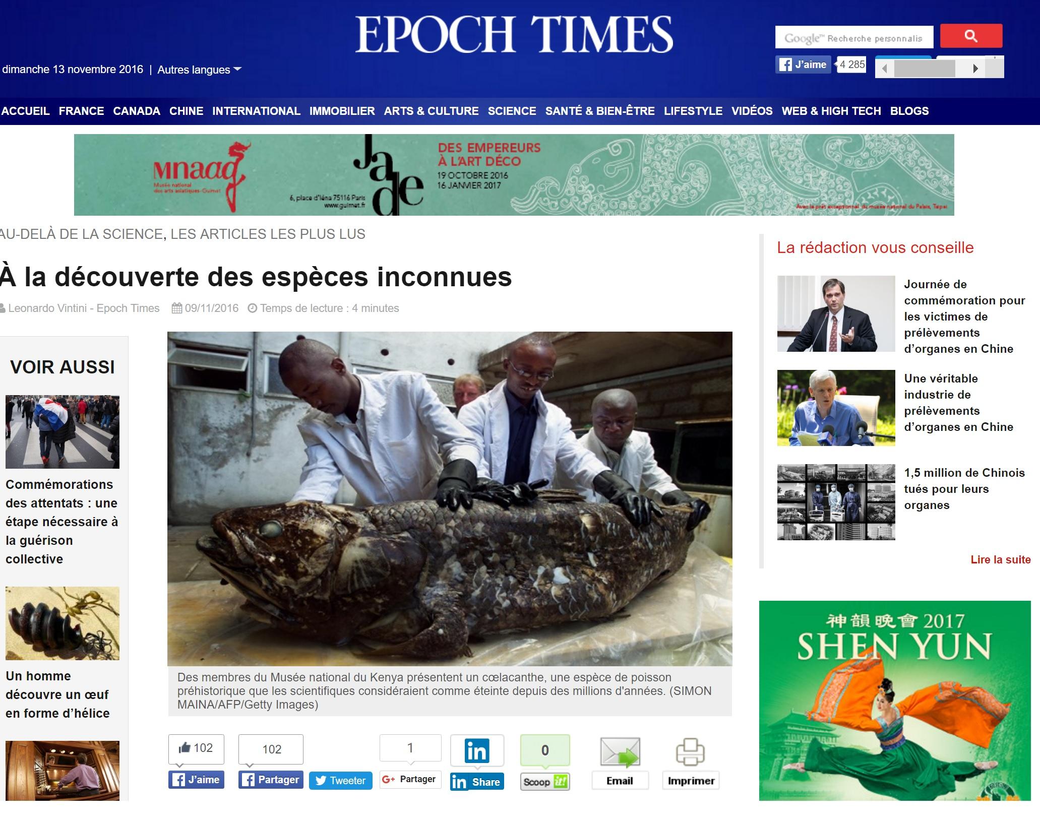 epoch-time