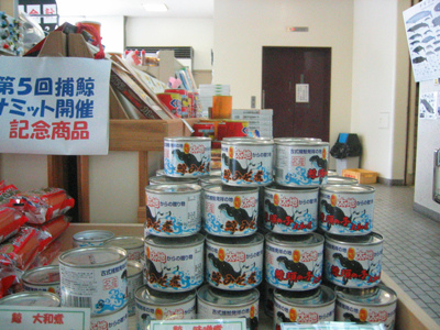 Whale products -Taiji Whale Museum (C) michelleness_Flickr.jpg